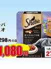 シーバデュオ 各種 1,080円