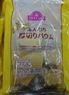 ふんわり厚切りバウム 278円(税抜)