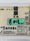 タナカショク もめん豆腐 88円(税抜)
