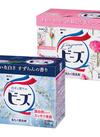 ニュービーズ・フレグランスニュービーズ大 157円(税抜)