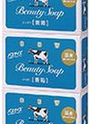 牛乳石鹸青箱バスサイズ 138円(税抜)