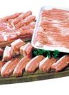 豚肉バラ部位 98円(税抜)