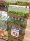 大塚製薬ボディメンテ 154円(税抜)