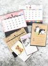 ★カレンダー★ 100円(税抜)