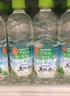 アロエヨーグリーナ&サントリー天然水 85円(税抜)