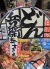 どん兵衛 汁なし牛好き風うどん 118円(税抜)