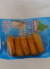 クリーミーホタテコロッケ 280円(税抜)