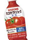 トマトジュース 158円(税抜)
