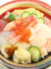 【寿司】北海 海鮮ちらし(北海道産ほたて入り) 580円(税抜)