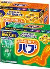 薬用入浴剤バブ 498円(税抜)