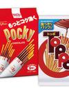 ポッキー・プリッツ・トッポ大袋 188円(税抜)