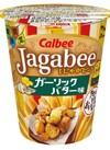 Jagabee ガーリックバター味 91円(税抜)