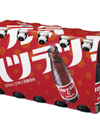 オロナミンC 550円(税抜)