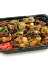 こだわりの焼鳥丼 鶏肉15%増量 299円(税抜)