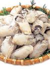 加熱用生牡蠣 198円(税抜)