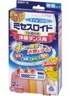 ミセスロイド1年防虫洋服ダンス用 598円(税抜)
