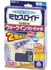 ミセスロイド1年防虫ウォークインクローゼット用 958円(税抜)