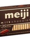 ミルクチョコレートBOX.ブラックチョコレートBOX 168円(税抜)