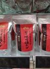 秘伝味噌鍋スープ 600円(税抜)
