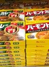 ハウス バーモントカレー(中辛、甘口) 189円(税抜)