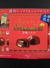 ロッテ ガーナ生チョコレート <ミルク> 239円(税抜)