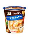 こんがりパンのカップスープ 118円(税抜)