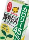調製豆乳カロリー45%オフ 198円(税抜)