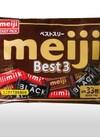 ベストスリー袋 238円(税抜)