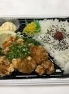 チキン南蛮弁当 280円(税抜)