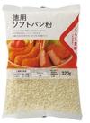 徳用ソフトパン粉 88円(税抜)