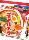 明星 チャルメラ 268円(税抜)