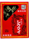 シウマイ 66円(税抜)