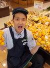 小粒みかん 358円(税抜)