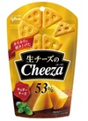 生チーズのチーザ<チェダーチーズ> 158円(税抜)