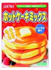 ホットケーキミックス 66円(税抜)