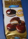 チョコパイ 100円(税抜)