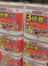 スコッティファイン3倍巻きキッチンタオル 398円(税抜)