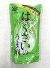 はくさいのうま鍋 298円(税抜)