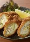 国産鶏ささみのアスパラチーズカツ 280円(税抜)