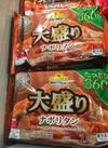 TVBP大盛りナポリタン 118円(税抜)