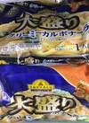 TVBP大盛りカルボナーラ 118円(税抜)