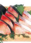 コープス フードプラン 大いけす育ちぶり(養殖)切身 258円(税抜)