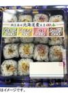 4種納豆中巻(めかぶ・沢庵・梅・納豆) 398円(税抜)