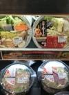 牛肉すき焼きうどん鍋 398円(税抜)