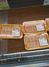 大山どり鶏つみれ 248円(税抜)