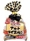グランドアルトバイエルン 297円(税抜)