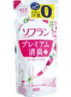 ソフランプレミアム消臭プラス  詰替 178円(税抜)
