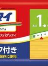 スパゲッティ密封チャック付 1.5mm 298円(税抜)
