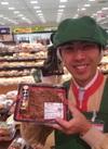 こだわりの牛カルビ重 462円(税抜)