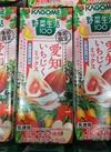 野菜生活 愛知いちじくミックスヨーグルト風味 85円(税抜)